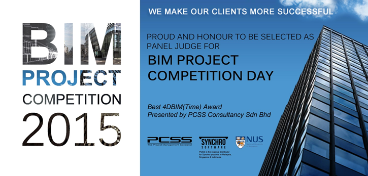 NUS BIM Competition